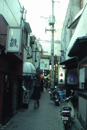 Classic Japanese Alley