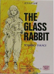 The Glass Rabit