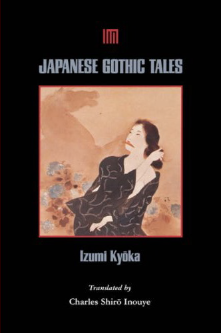 Japanese Gothic Tales