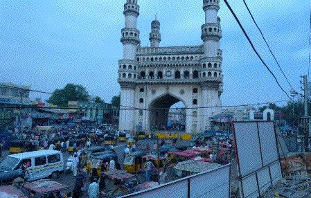 Chaar Minar